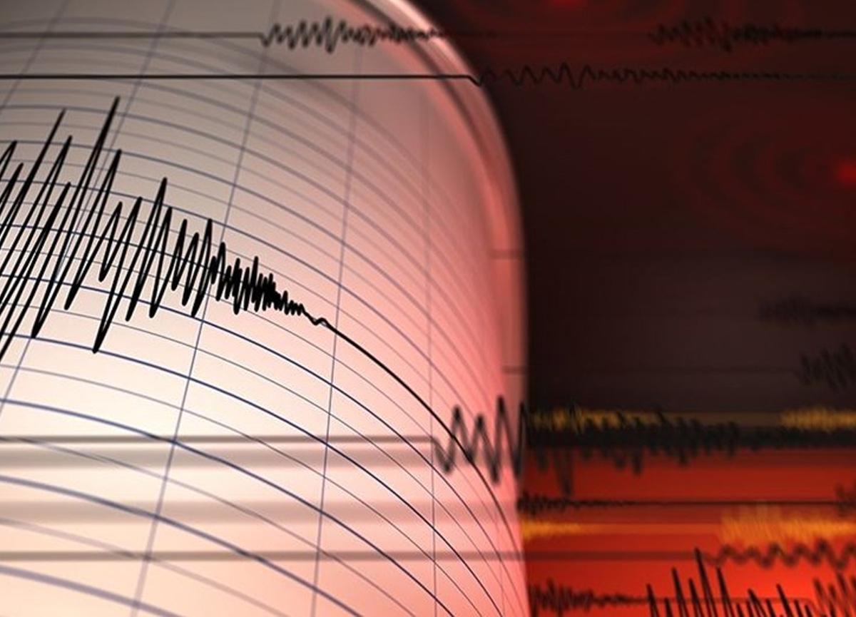 Son dakika: Denizli'de 4.0 büyüklüğünde bir deprem meydana geldi