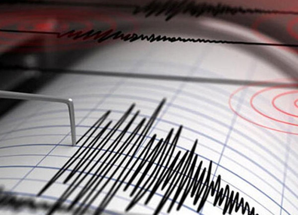 Son dakika: İzmir Seferihisar açıklarında 4 büyüklüğünde deprem meydana geldi