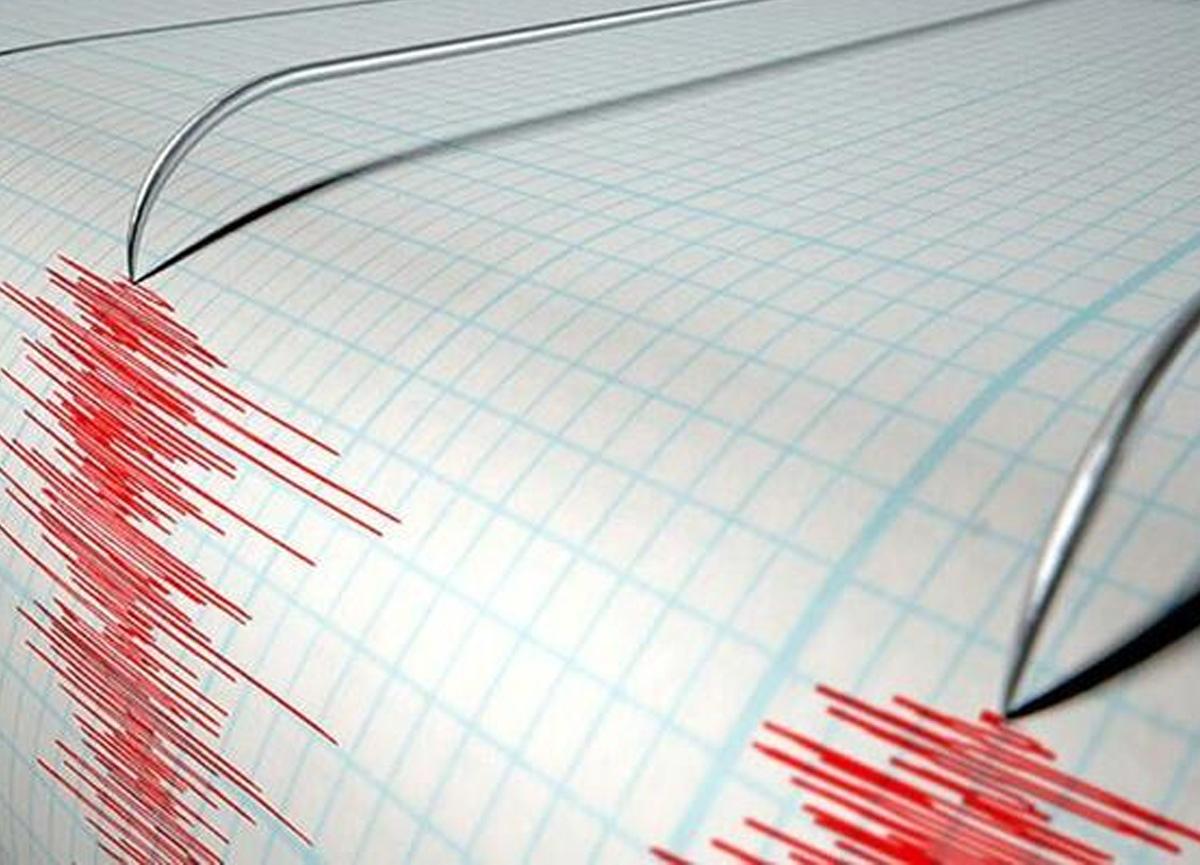 Son dakika: Çanakkale ve İzmir'de deprem meydana geldi!