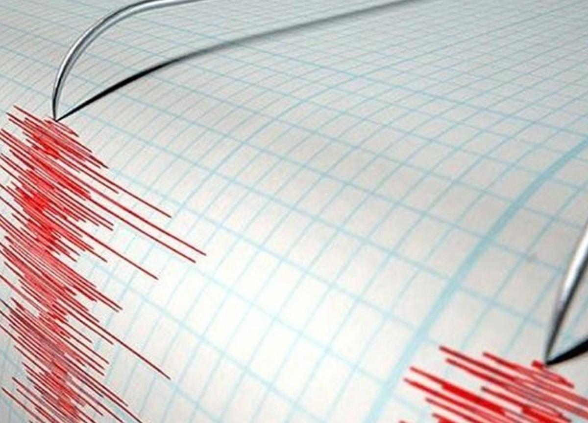 Denizli'de 4, 2 büyüklüğünde deprem meydana geldi