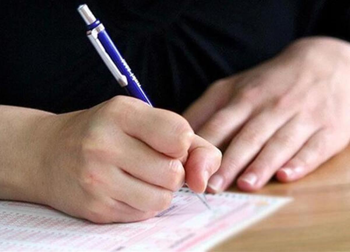 AÖF sınav sonuçları ne zaman açıklanacak? | AÖF sınav sonuçları sorgulama ekranı