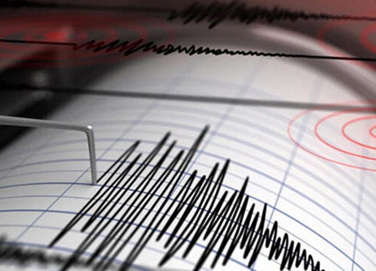 Son dakika: Elazığ'da 3.4 büyüklüğünde bir deprem meydana geldi