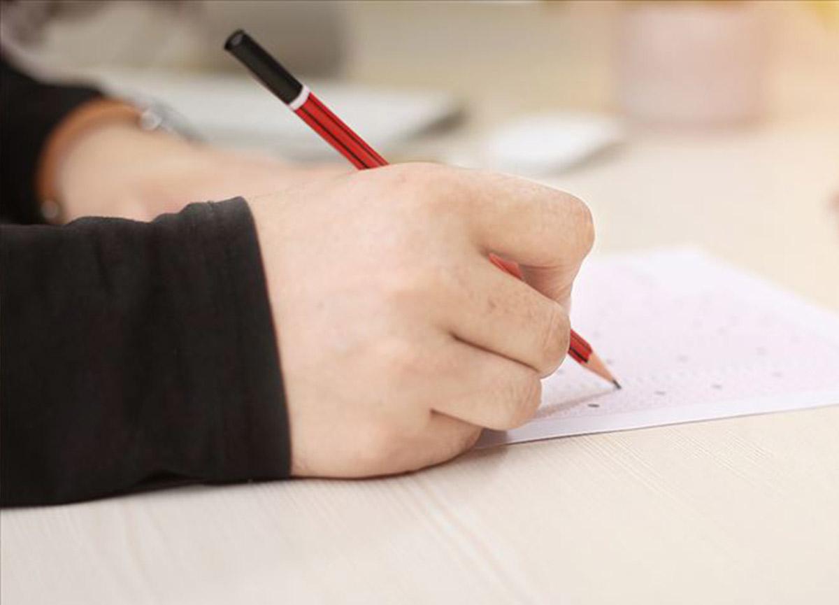 AÖF sınav sonuçları açıklandı mı? Açık Öğretim Fakültesi final sınav sonuçları ne zaman açıklanacak?