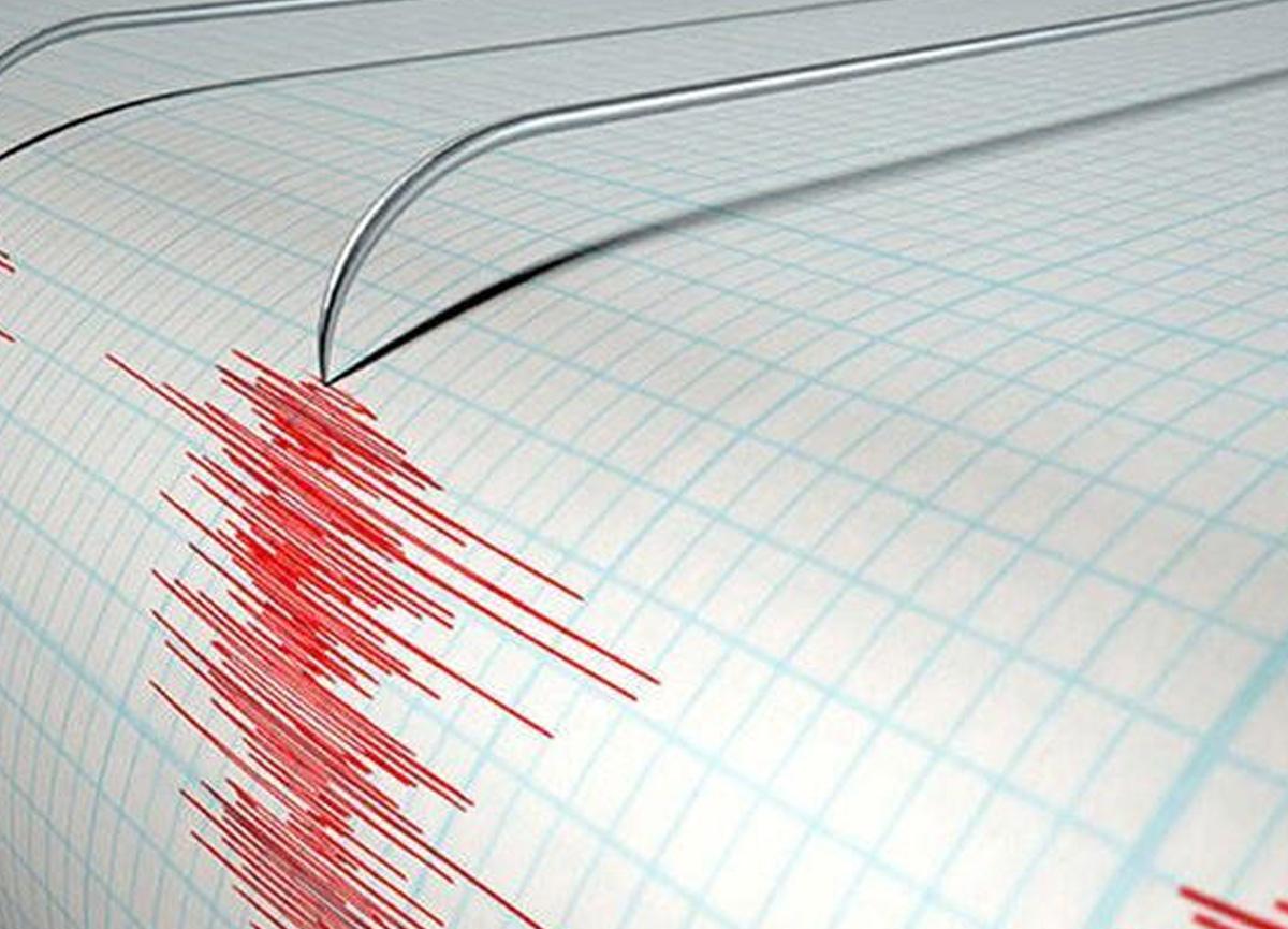 Son dakika: İzmir'de 4.1 büyüklüğünde bir deprem meydana geldi