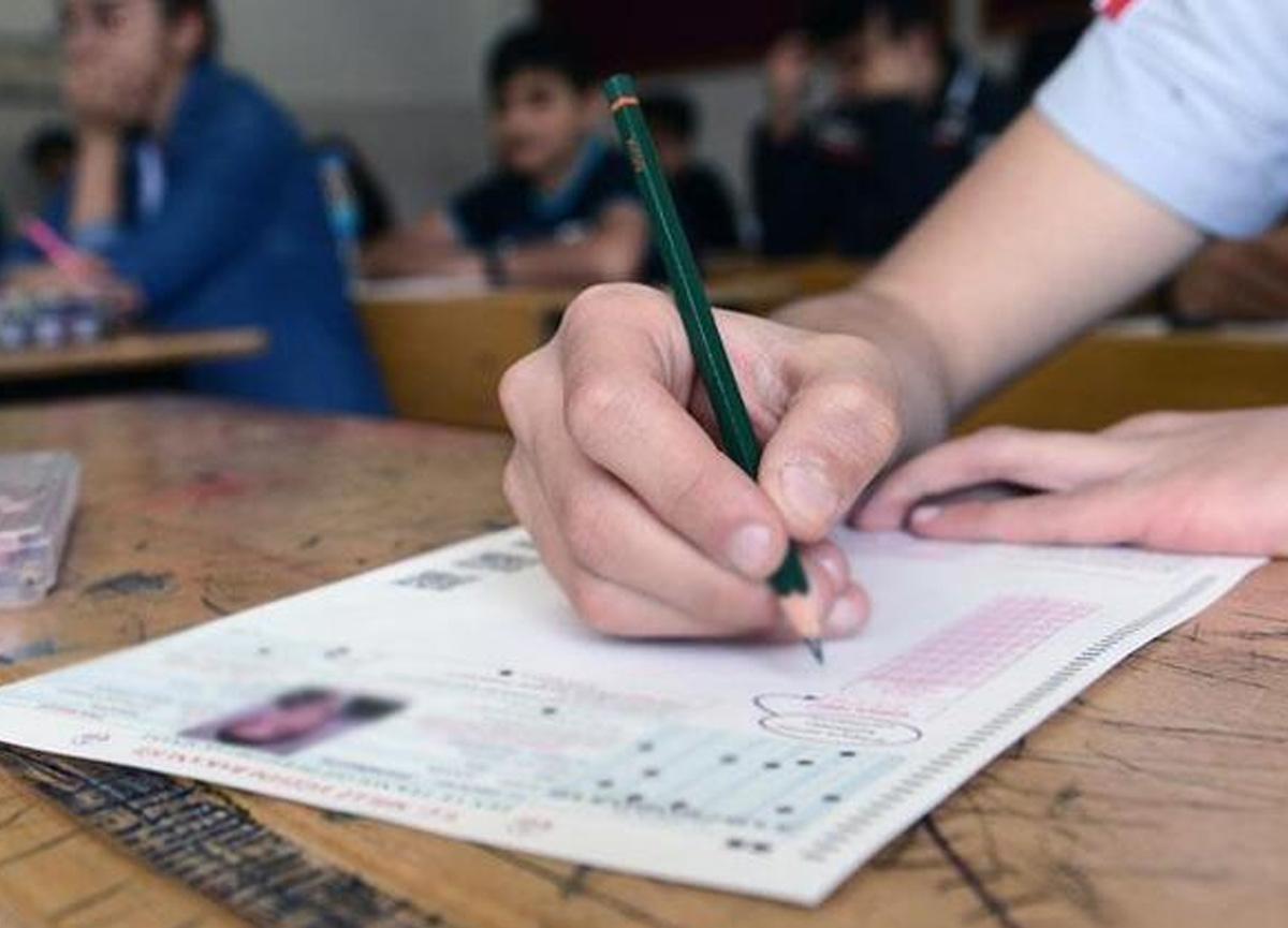 2021 İOKBS sınavı ne zaman yapılacak? Bursluluk sınavı başvuruları ne zaman?