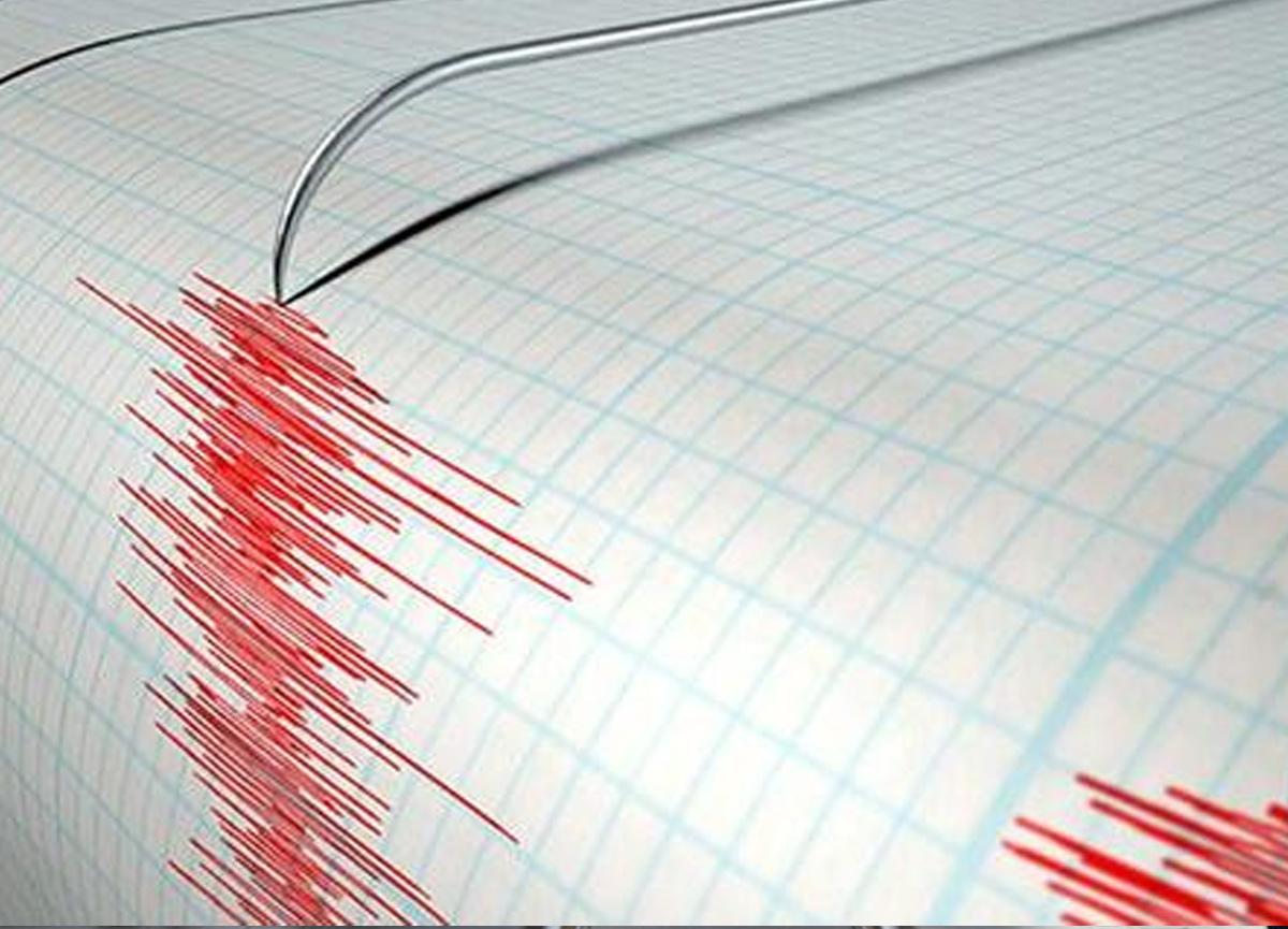 Son dakika: Ermenistan'da 4.7 büyüklüğünde deprem meydana geldi