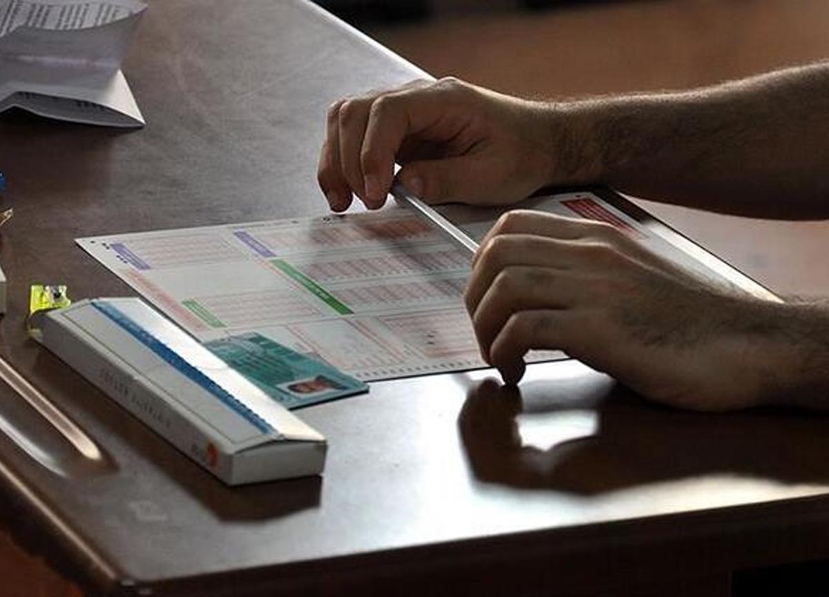 Ertelenen ALES sınav giriş yerleri açıklandı mı? ALES sınavı ne zaman?