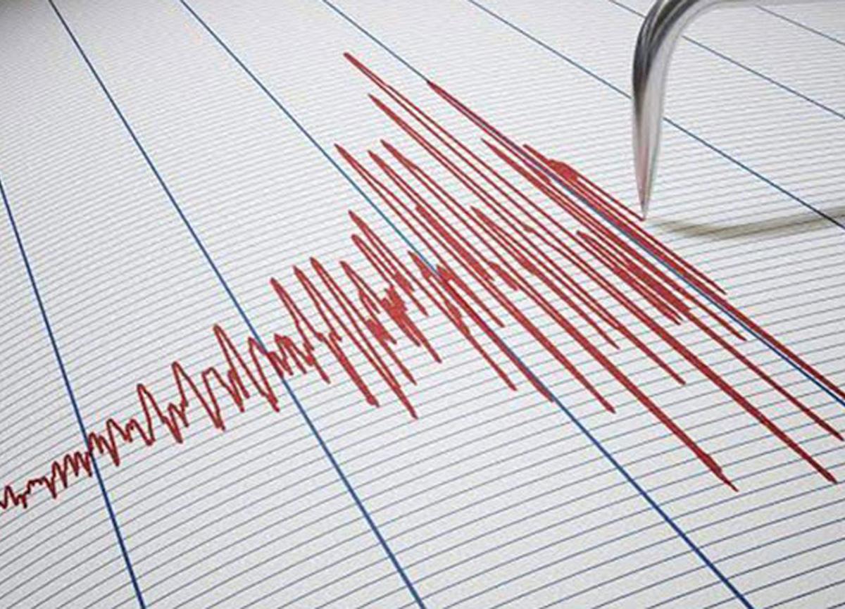 Sivas'ta 3.8 büyüklüğünde deprem meydana geldi!