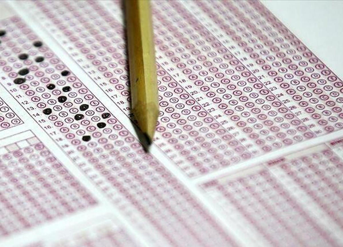 AÖL sınavı ne zaman saat kaçta yapılacak? İşte 2021 AÖL online sınav programı