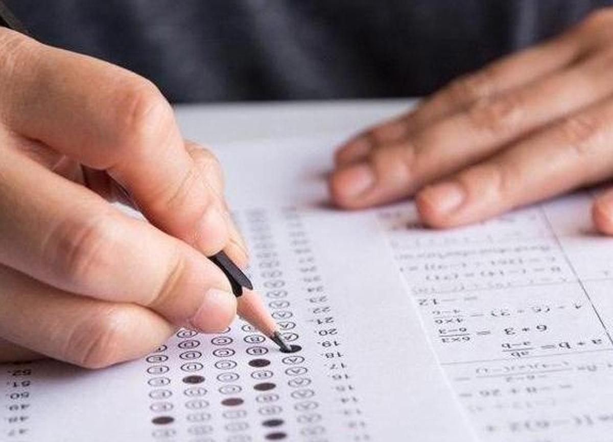 2021 bursluluk sınavı ne zaman? İOKBS başvuruları ne zaman bitiyor?