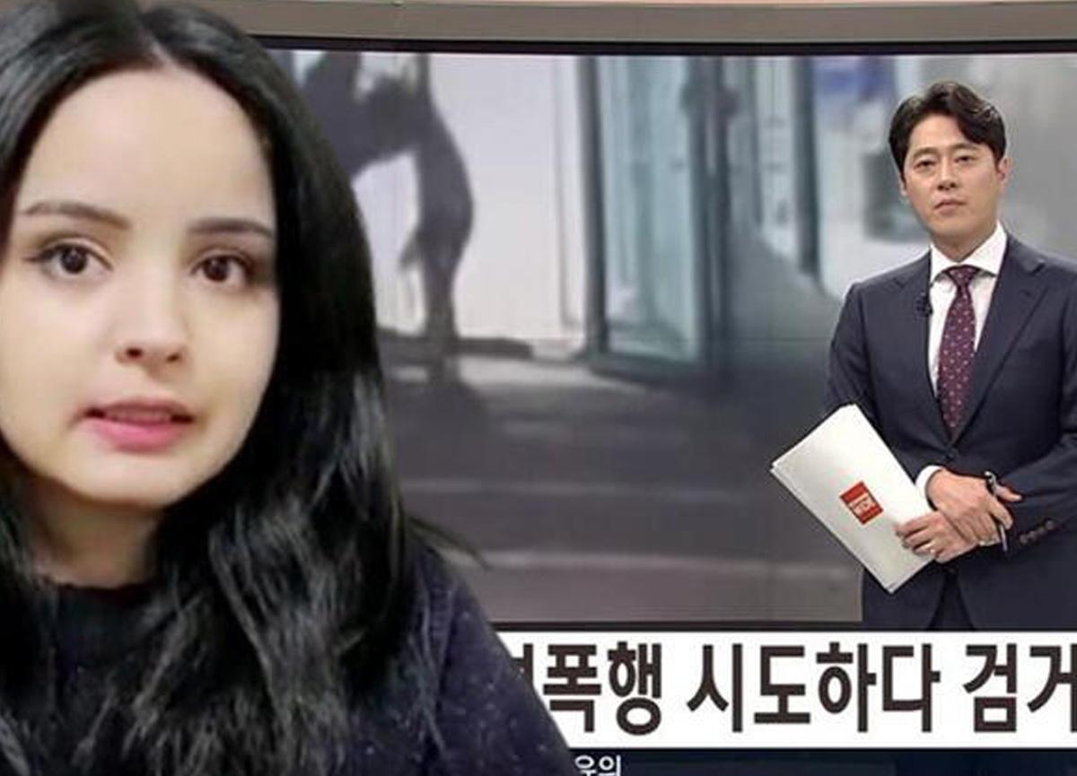 Güney Kore, kahraman Türk Rabia Şirin'i konuşuyor: Çığlıkları duyar duymaz koştu