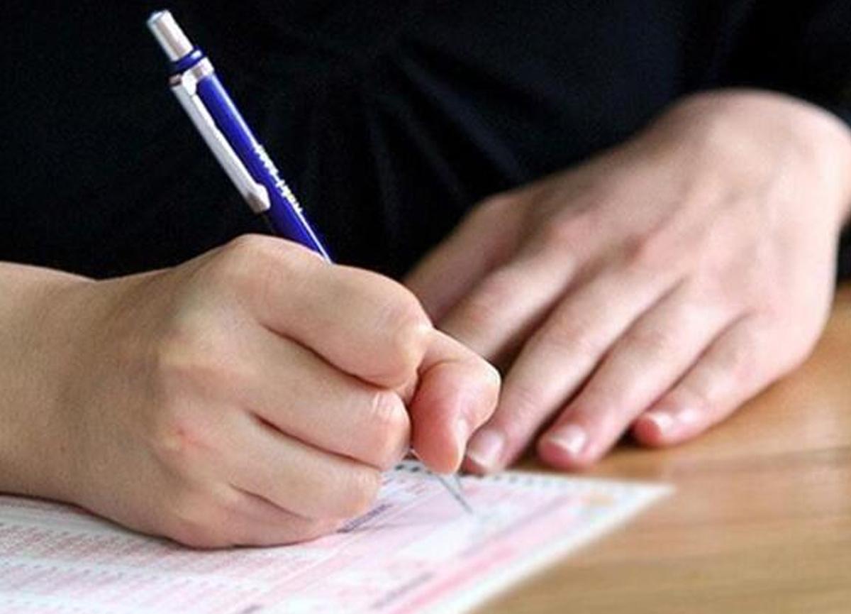 AÖF vize sınavları ne zaman yapılacak? AÖF sınavları online mı olacak?