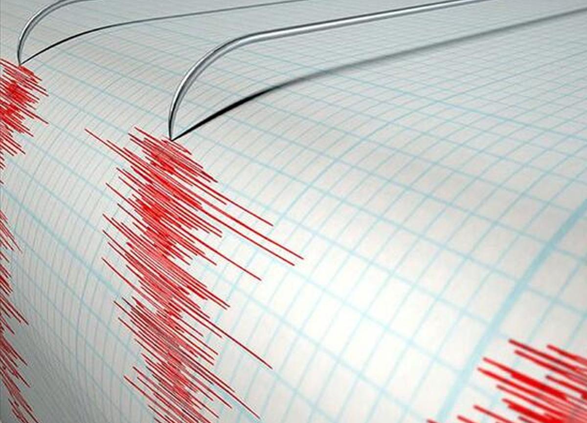 Son dakika: Bingöl'de 4.0 büyüklüğünde deprem meydana geldi!