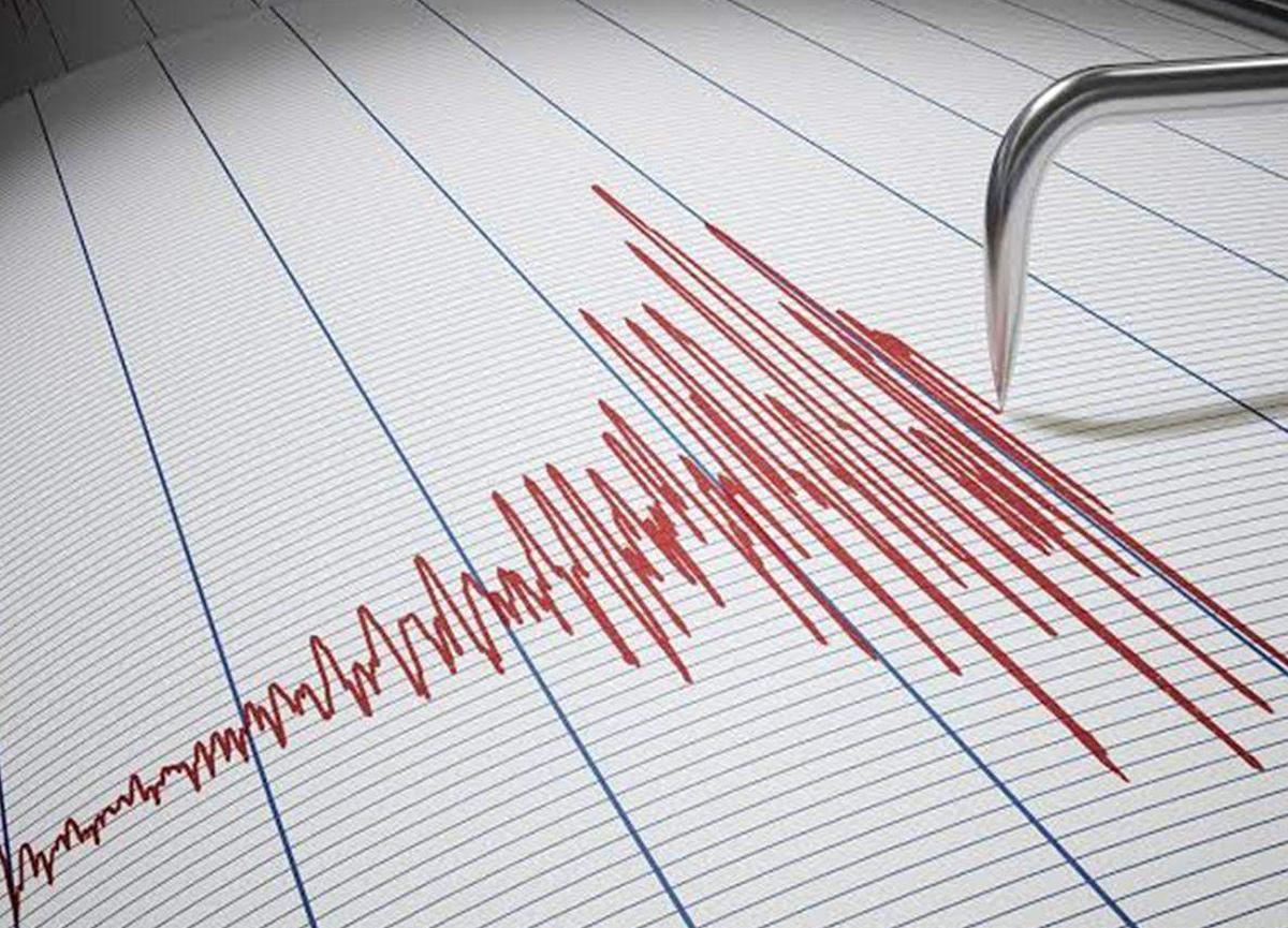 Adana'da 3 büyüklüğünde deprem meydana geldi!