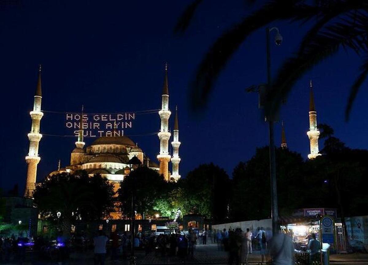 İlk oruç ne zaman tutulacak? İşte 2021 Ramazan ayı tarihi
