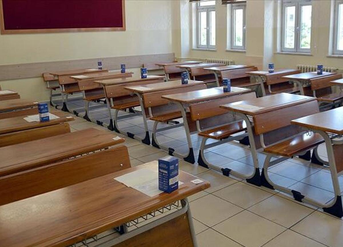 Okullar ne zaman kapanacak? İşte 2021 yılı okulların kapanış tarihi