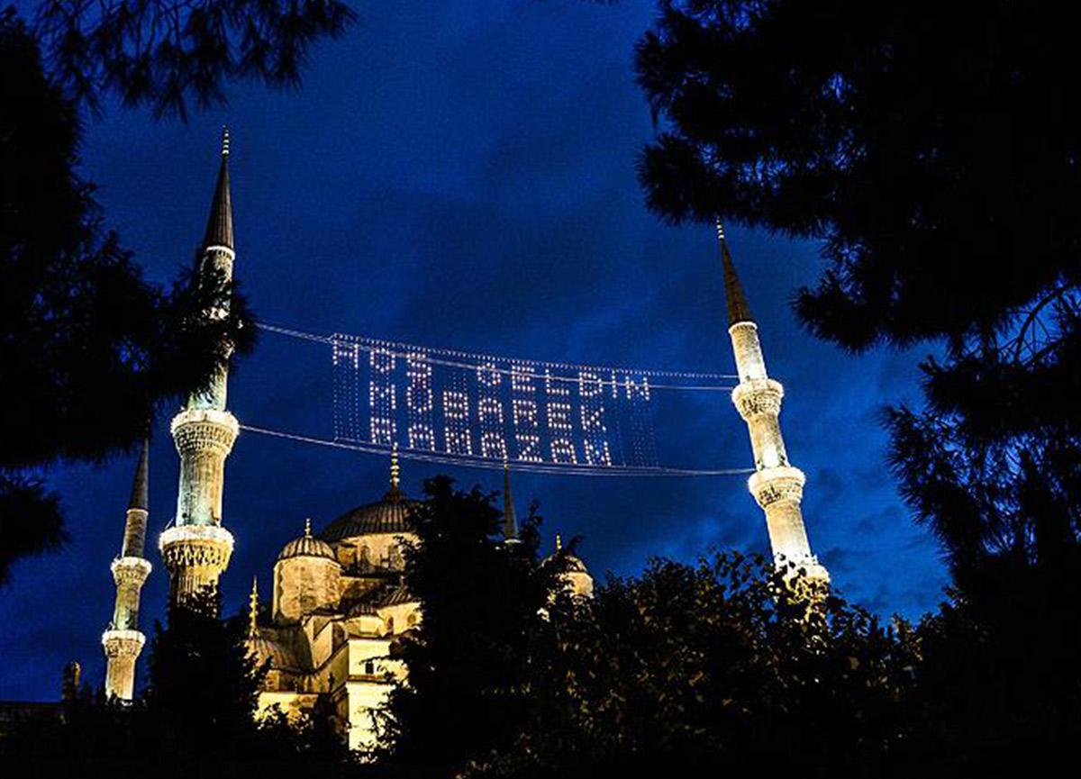Ramazan imsakiyesi 2021: İstanbul, Ankara, İzmir ve tüm illerin sahur vakti, iftar saatleri