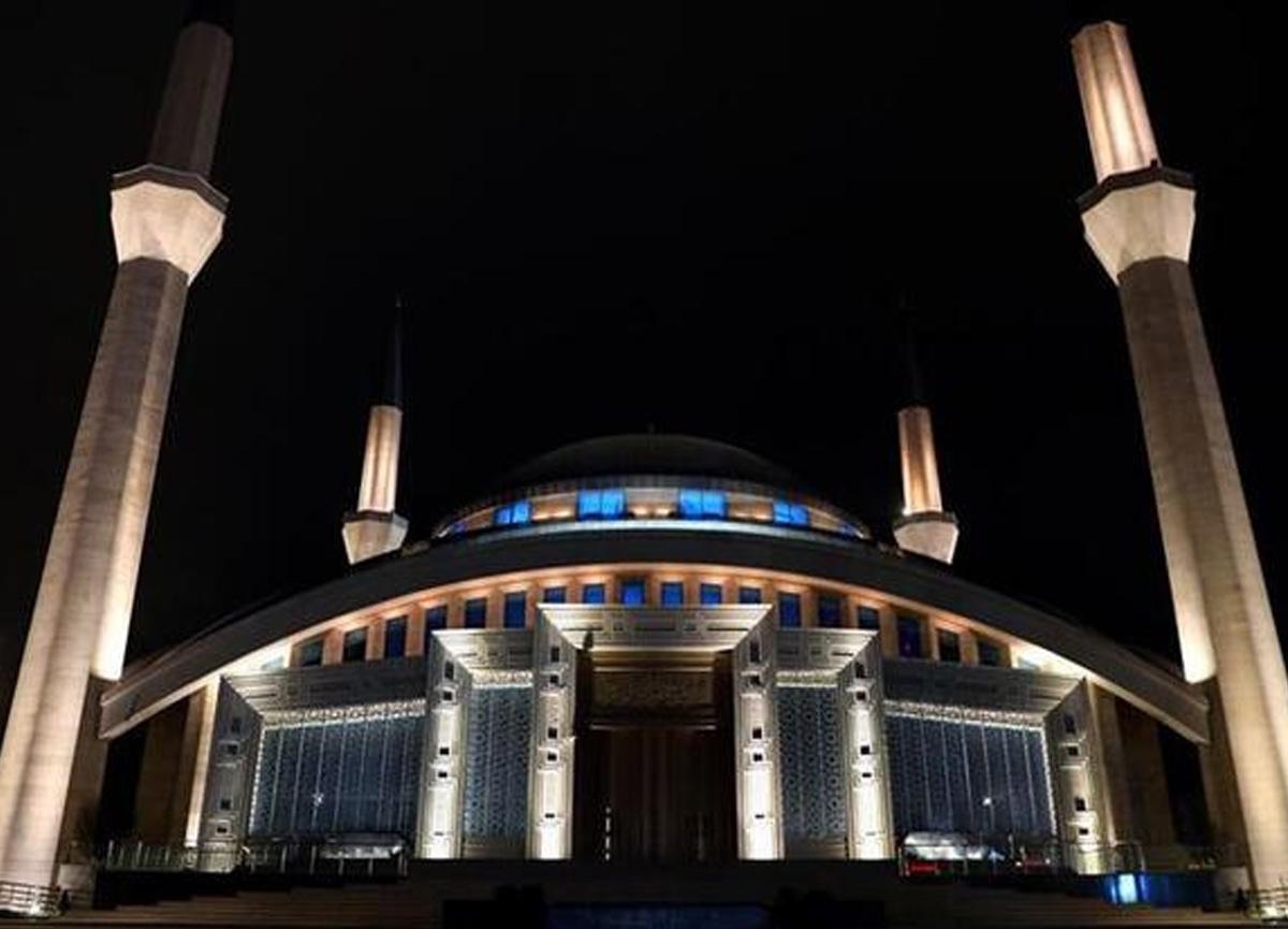 İstanbul, Ankara ve İzmir'de iftar saat kaçta açılacak? İşte 2021 Ramazan imsakiyesi ve il il iftar saatleri