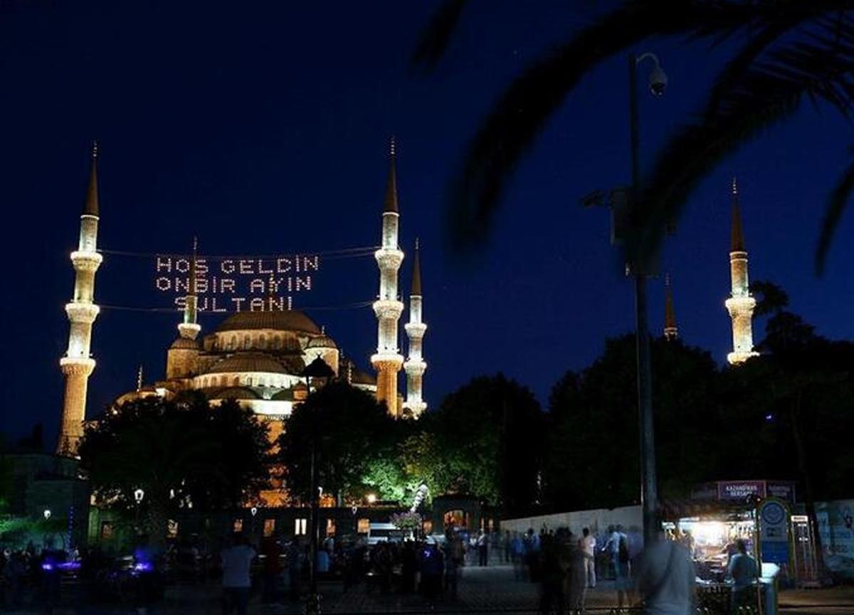 2021 Ramazan Bayramı ne zaman kutlanacak? İşte Ramazan Bayramı tarihi...