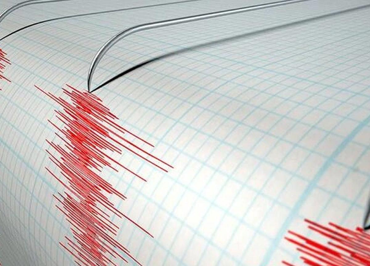 Son dakika: Elazığ'da 3.6 büyüklüğünde deprem meydana geldi!