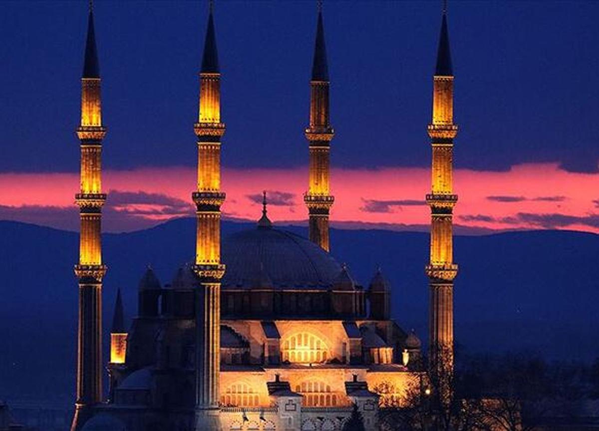 2021 Ramazan Bayramı ne zaman? İşte Ramazan ayının bitiş tarihi