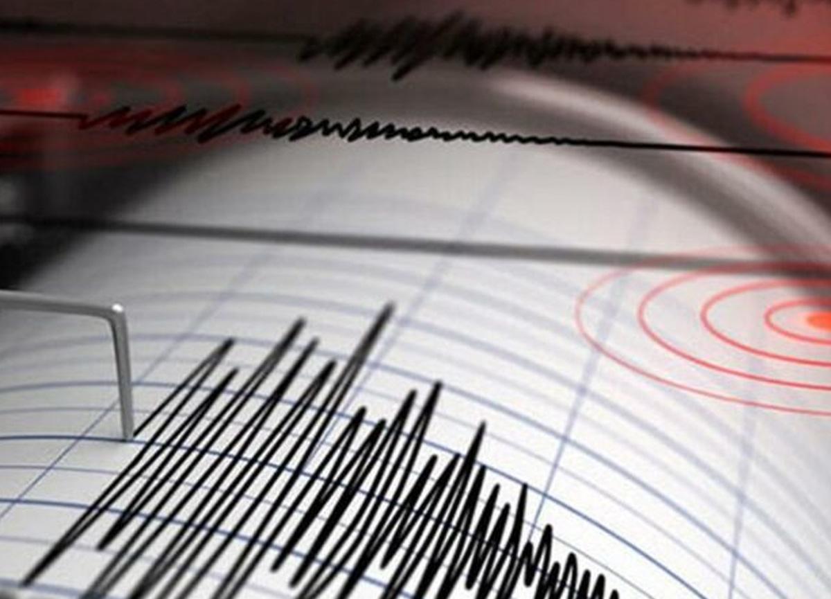 Son dakika: Bitlis'te korkutan depremler! Peş peşe oldu