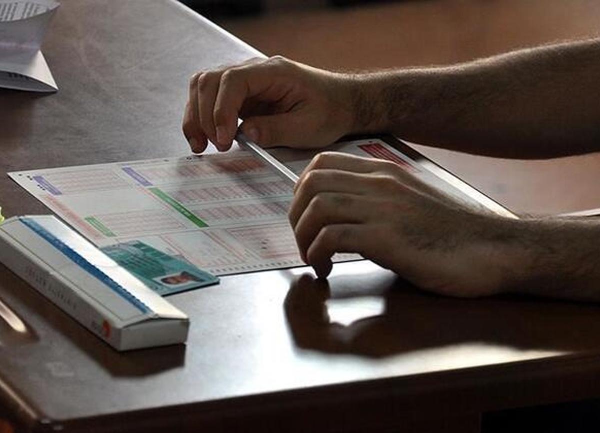 2021 ALES sınavları ertelendi mi? ALES sınavı ne zaman yapılacak?