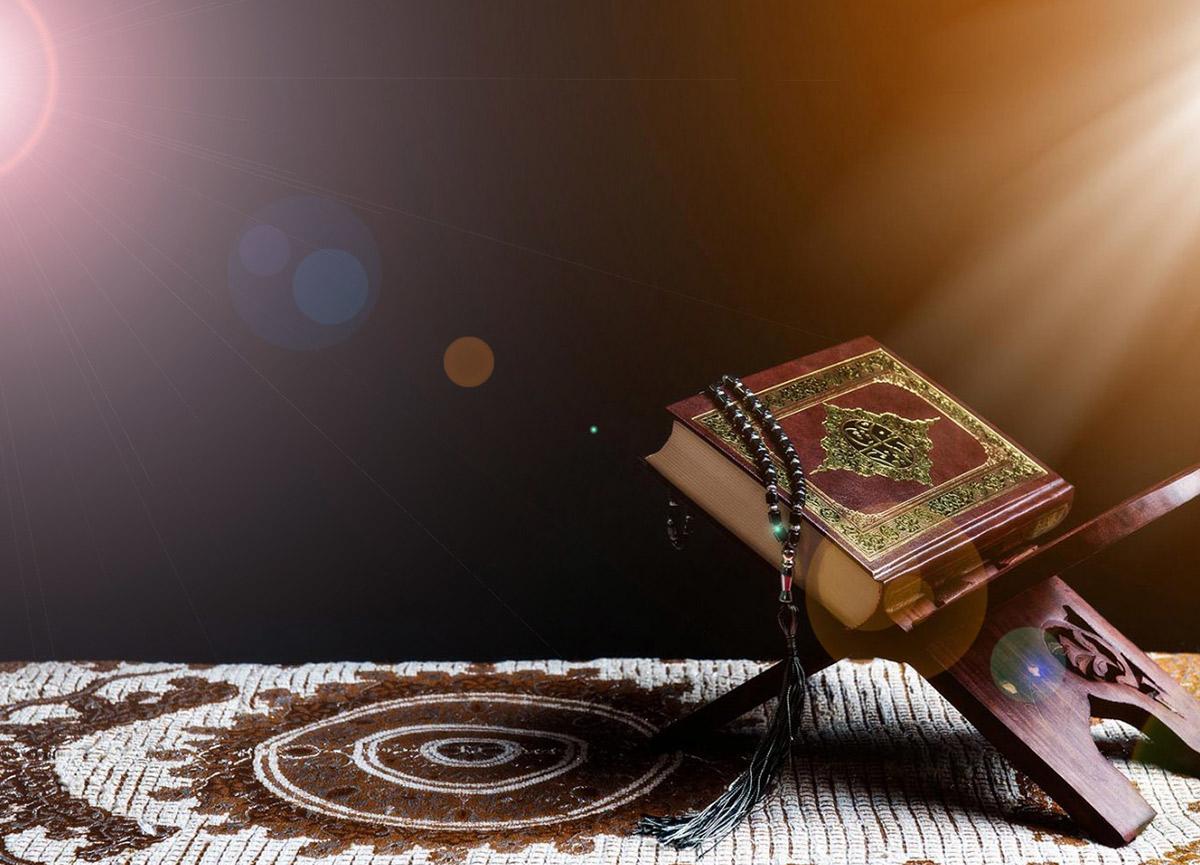 Kadir Gecesi ne zaman, hangi gün? 2021 Ramazan Bayramı ne zaman? Ramazan Bayramı tatili kaç gün?