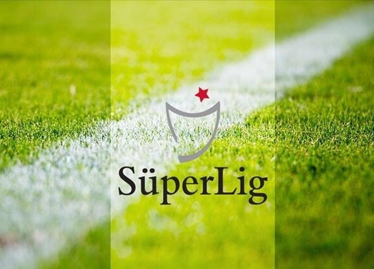 Süper Lig ne zaman bitiyor? İşte 2020-2021 sezonu bitiş tarihi