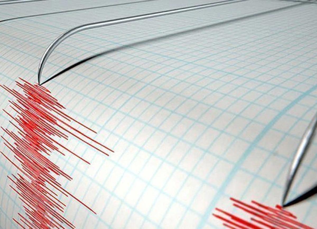Elazığ'da 3.4 büyüklüğünde deprem meydana geldi!