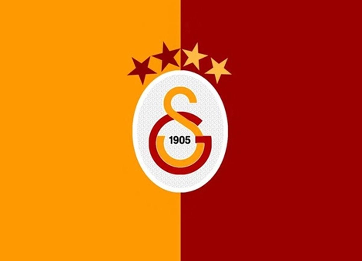 Seçim öncesi önemli gelişme: Galatasaray'da 1 aday yarıştan çekildi