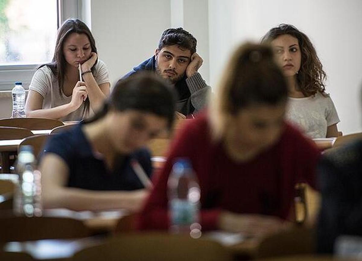 YKS sınav giriş yerleri açıklandı! 2021 YKS sınavı ne zaman yapılacak? İşte giriş yerleri sorgulama sayfası