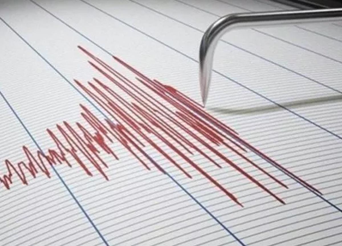 SON DAKİKA   İstanbul'da deprem! 3.9 büyüklüğündeki deprem birçok yerden şiddetli hissedildi...