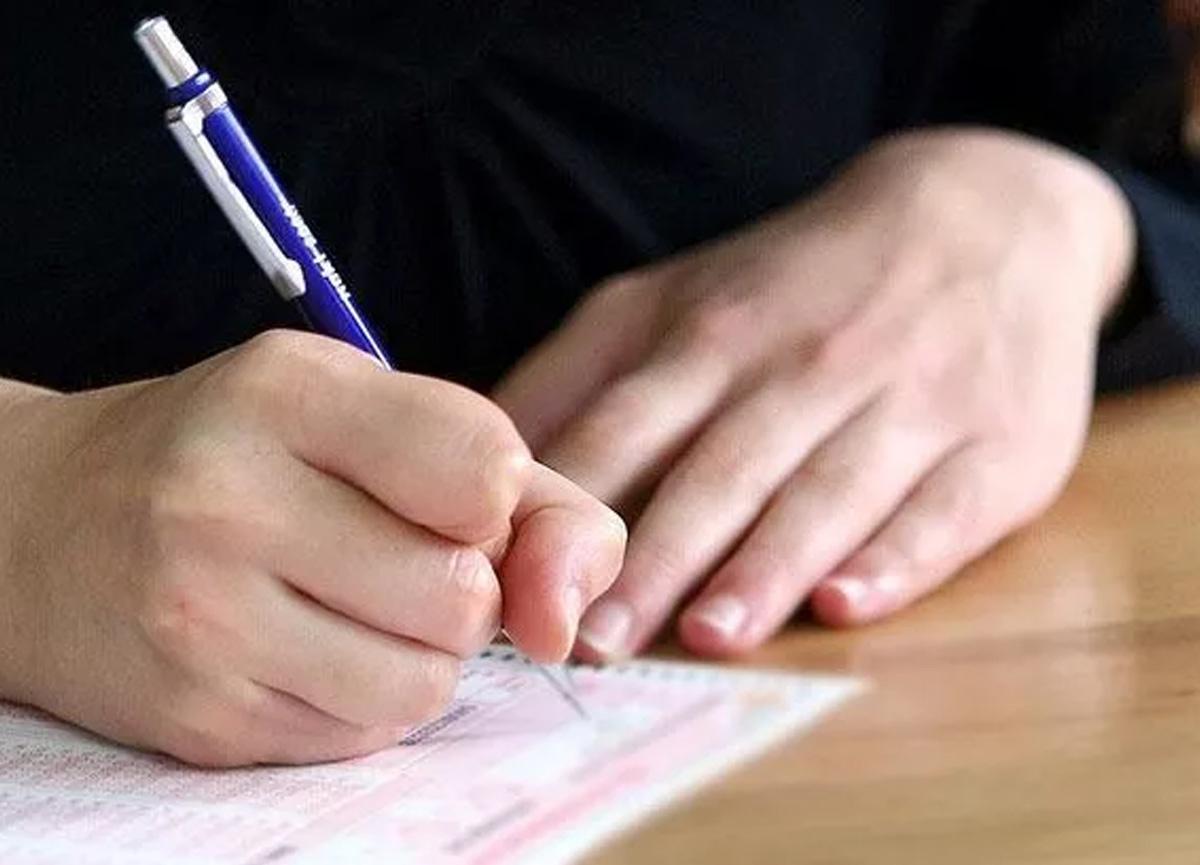2021 YKS sınavı ne zaman yapılacak? YKS sınav süresi kaç dakika?