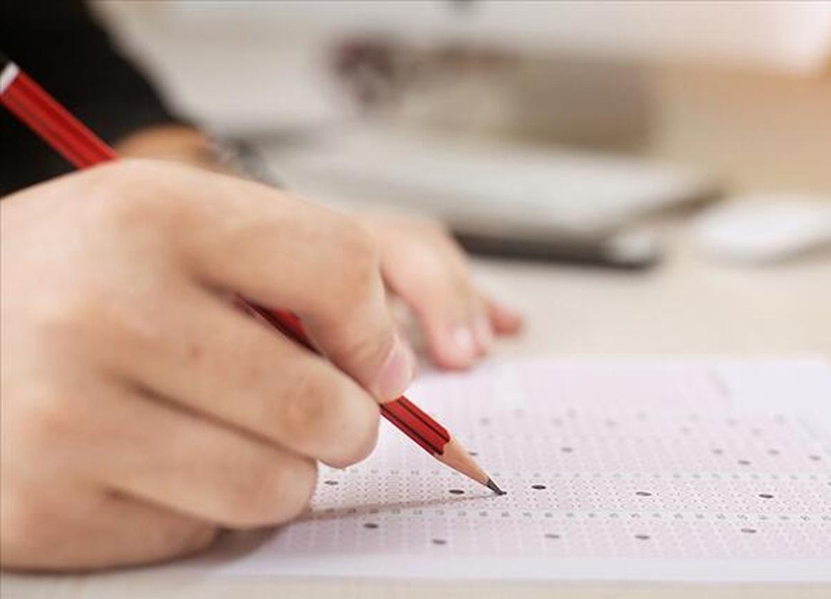 2021 YÖKDİL başvuru ücreti nasıl yatırılır? YÖKDİL başvuru ücreti ne kadar?