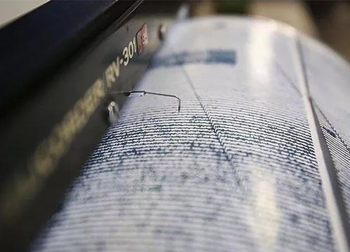 Çorum'da 4.2 büyüklüğünde deprem meydana geldi!