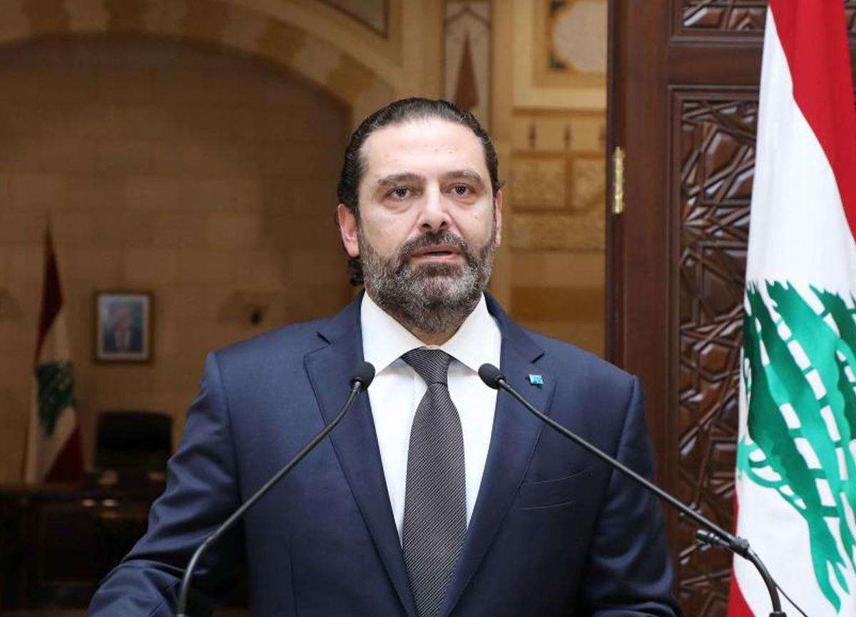Lübnan'da hükümet kurmak için görevlendirilen Hariri görevden çekildi