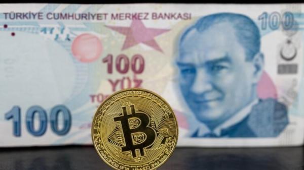 Bakanlık'tan kripto para hamlesi