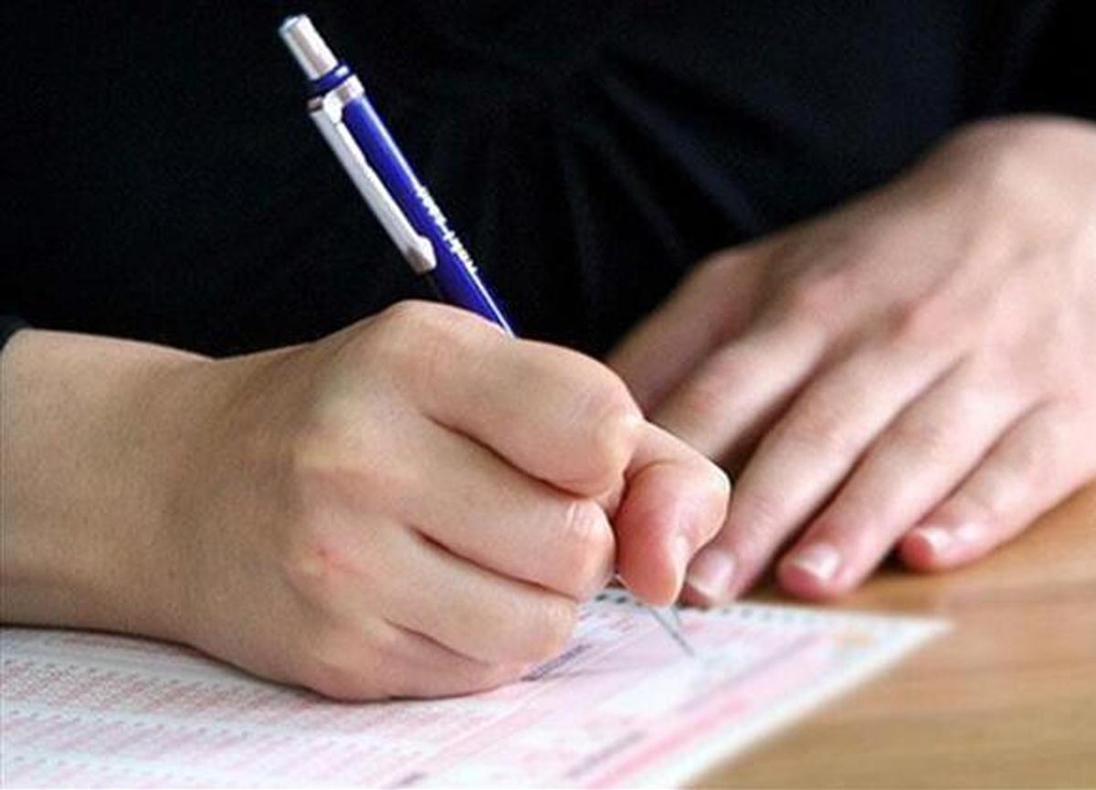 AÖF yaz okulu sınavı sınavı ne zaman? Anadolu Üniversitesi tarih verdi...