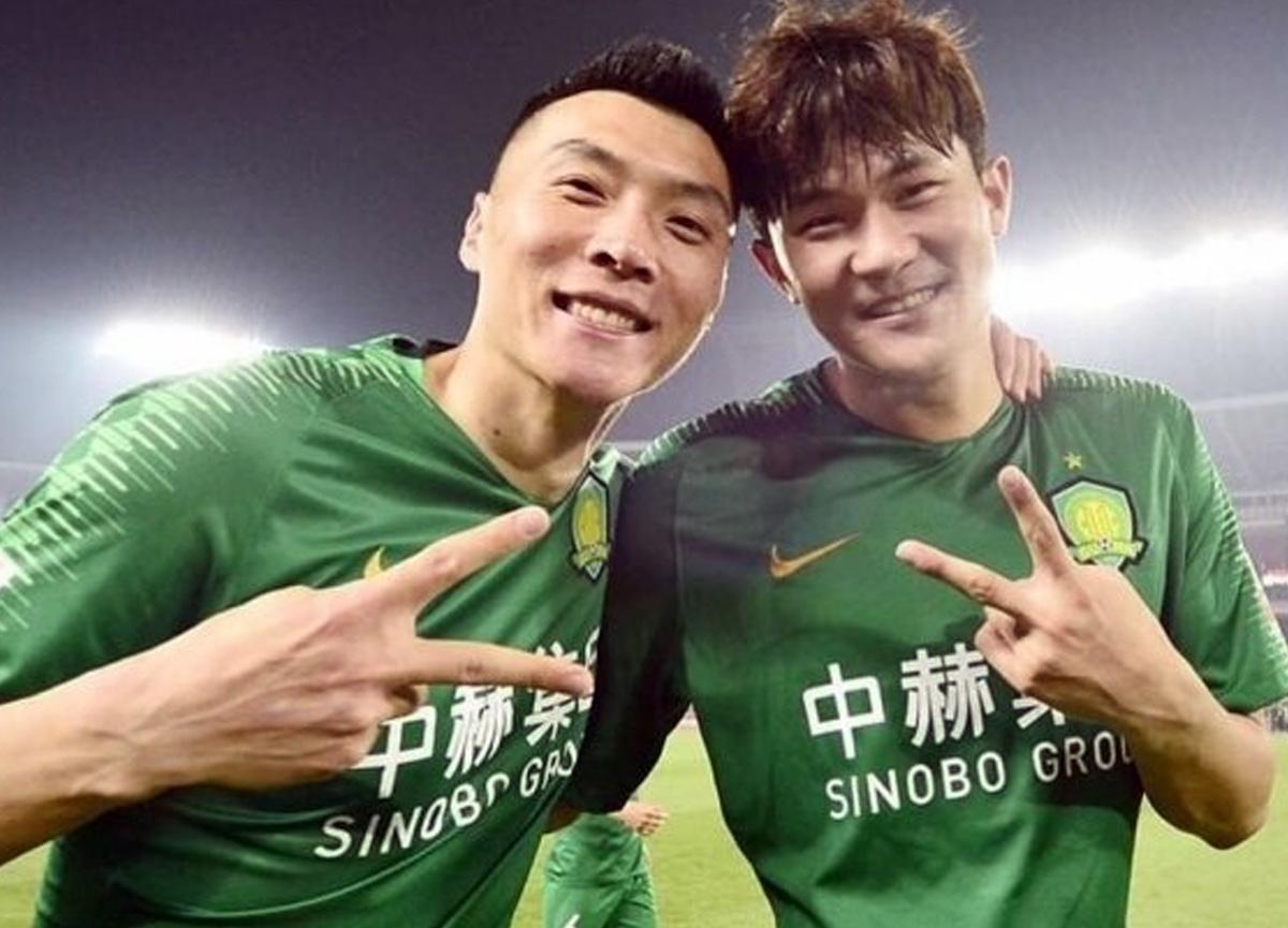 Fenerbahçe, Koreli futbolcu Min-Jae Kim'i açıkladı