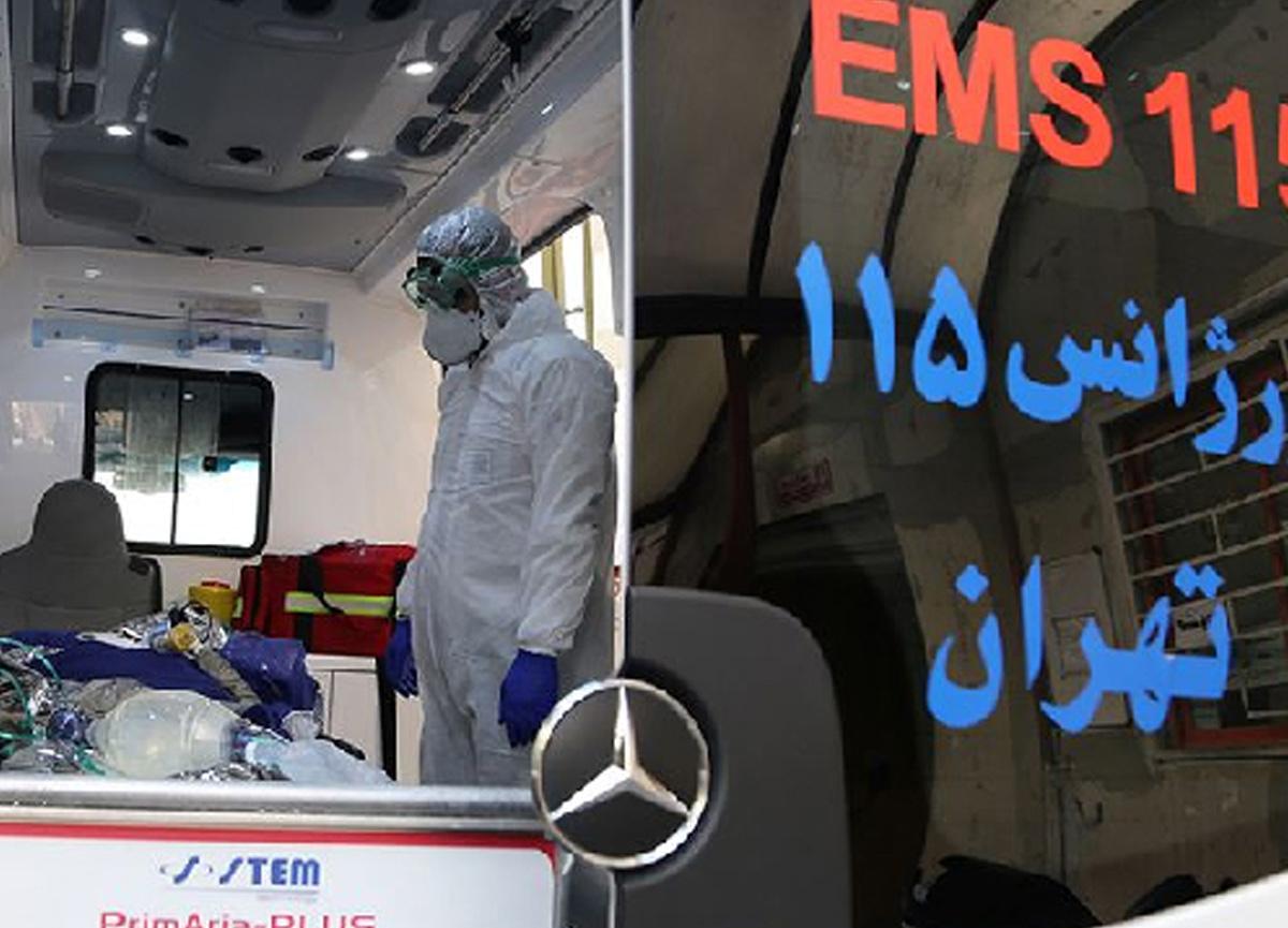 İran'da koronavirüs salgını rekoru! 24 saatte 542 kişi yaşamını yitirdi