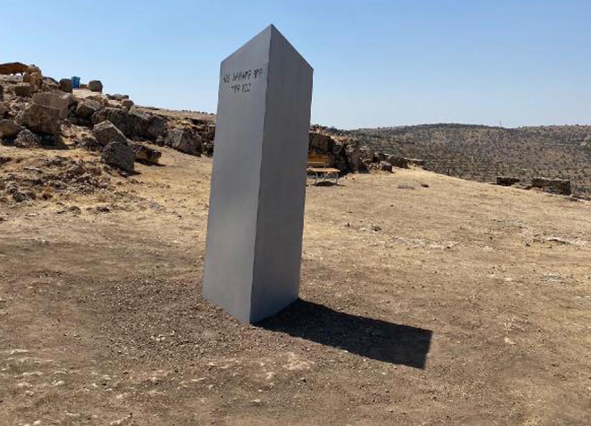 Önce Şanlıurfa şimdi de Diyarbakır... Gizemli Monolit yeniden ortaya çıktı