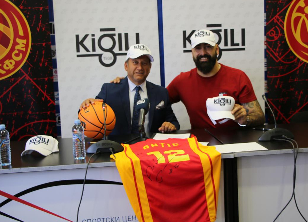 Kuzey Makedonya Basketbol Milli Takımı'na Türk sponsor
