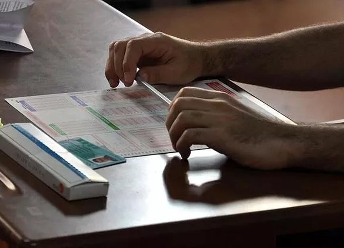 ALES sınav sonuçları ÖSYM tarafından açıklandı! | ALES/2 sınav sonuçları sorgulama ekranı